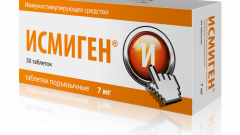 Исмиген: инструкция по применению, показания, цена