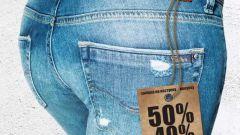 Как сделать возврат покупки, купленной по акции Джинс Фест, в магазине Колинс?