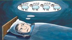 Как уснуть, когда мучает бессонница