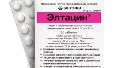 Элтацин: инструкция по применению, показания, цена