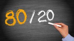 Как применять принцип 20/80 в жизни