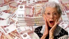 Как правительство будет повышать пенсионный возраст