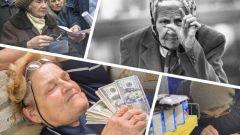 Почему будут повышать пенсионный возраст