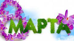 7 небанальных подарков к 8 марта
