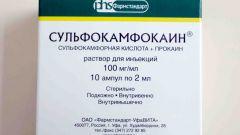 Сульфокамфокаин: инструкция по применению, показания, цена