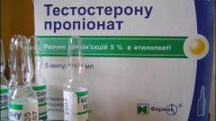 Тестостерона пропионат: инструкция по применению, цена, отзывы, аналоги