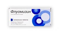 Флуомизин: инструкция по применению, показания, цена