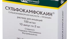 Сульфокамфокаин: инструкция по применению, цена, отзывы, аналоги