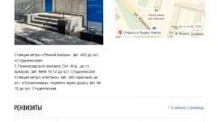 ИФНС России № 35 по г. Москве