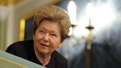 Наина Иосифовна Ельцина: биография, карьера и личная жизнь