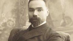 Брюсов Валерий Яковлевич: биография, карьера, личная жизнь