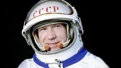 Космонавт Алексей Леонов: биография и личная жизнь