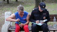 Какой штраф грозит за употребление алкоголя в общественном месте