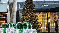 Как работают банки в  период новогодних праздников