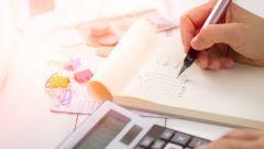 Какие будут пенсии, зарплаты и тарифы ЖКХ в Москве в 2019 году