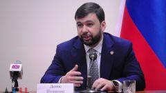 Пушилин Денис Владимирович: биография, карьера, личная жизнь