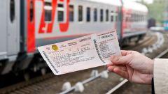 Детский тариф РЖД: стоимость билетов РЖД для детей