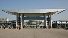 Бесплатная учеба за рубежом - грант университета Хохай в Китае