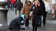 Социальное неравенство и его причины
