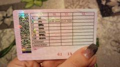 Какие документы нужны для замены водительского удостоверения в 2019 году