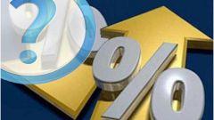 Банк России принял решение повысить ключевую ставку на 0,25 процентного пункта, до 7,75% годовых