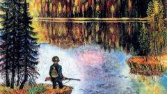 Рассказ «Васюткино озеро»: история, фото