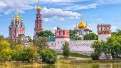 Действующие монастыри Москвы