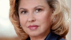 Татьяна Николаевна Москалькова: биография, карьера и личная жизнь