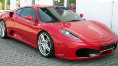 Забывчивый дилер проиграл миллионы владельцу Ferrari