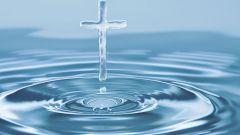 Несколько фактов о крещенской воде