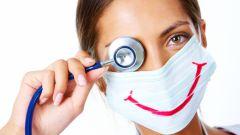 Как подготовиться к визиту в поликлинику