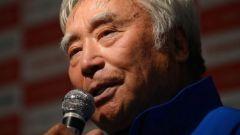 Юичиро Миура: биография, карьера, личная жизнь