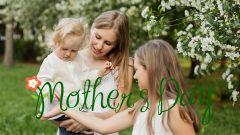 День матери в 2019 году в России: какого числа, поздравления