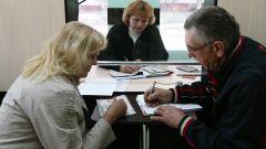 Как проводится индексация пенсий