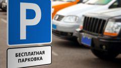 Бесплатная парковка в Москве по выходным в 2019 году