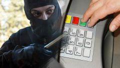 Как могут обмануть у банкомата