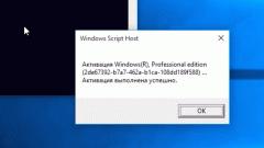 Как активировать windows 10 pro бесплатно через командную строку