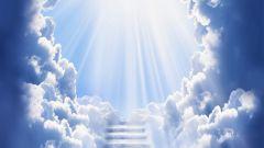 Рай – цель христианина