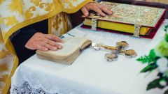 В чем разница между покаянием и исповедью
