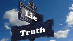Как определить ложь собеседника