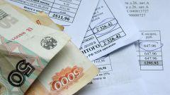 Как получить субсидию на коммунальные услуги