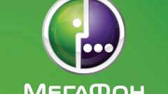 Как сделать настройки в личном кабинете Мегафон