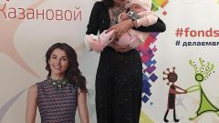 Дети Сати Казановой: фото