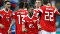 Полное расписание матчей сборной России по футболу на ЧЕ-2020