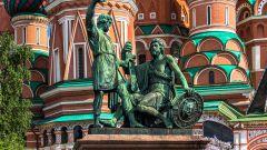 Кто автор памятника Минину и Пожарскому