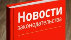 Что изменилось в жизни россиян с 1 июля 2019: законы, нововведения, штрафы