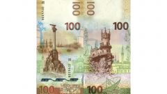 Новые деньги в России (фото)