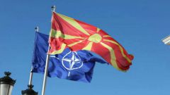 Зачем Македония вступила в НАТО