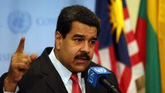 Кто такой Николас Мадуро