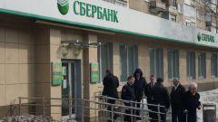 Клиенты Сбербанка пожаловались на новый вид мошенничества в 2019 году